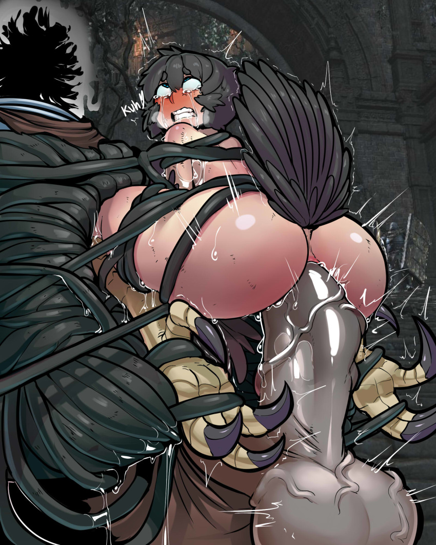 3 dark list a souls pee rum pickle pump How not to summon a demon lord klem